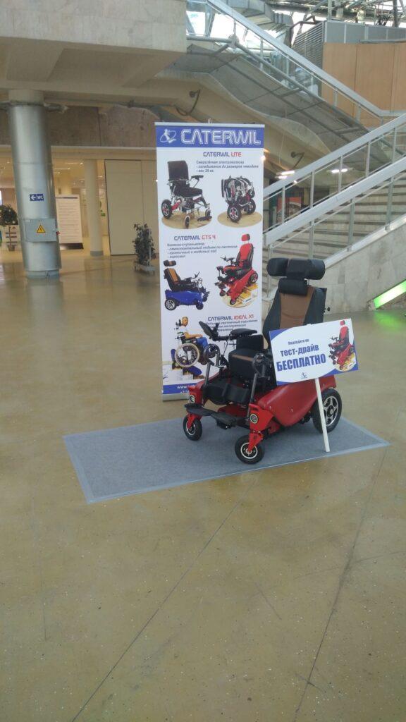 Выставка колясок GTS 4 в Москве