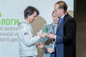 Илья Чех и Иван Невзоров