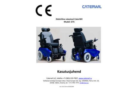 CE Mark wheelchair