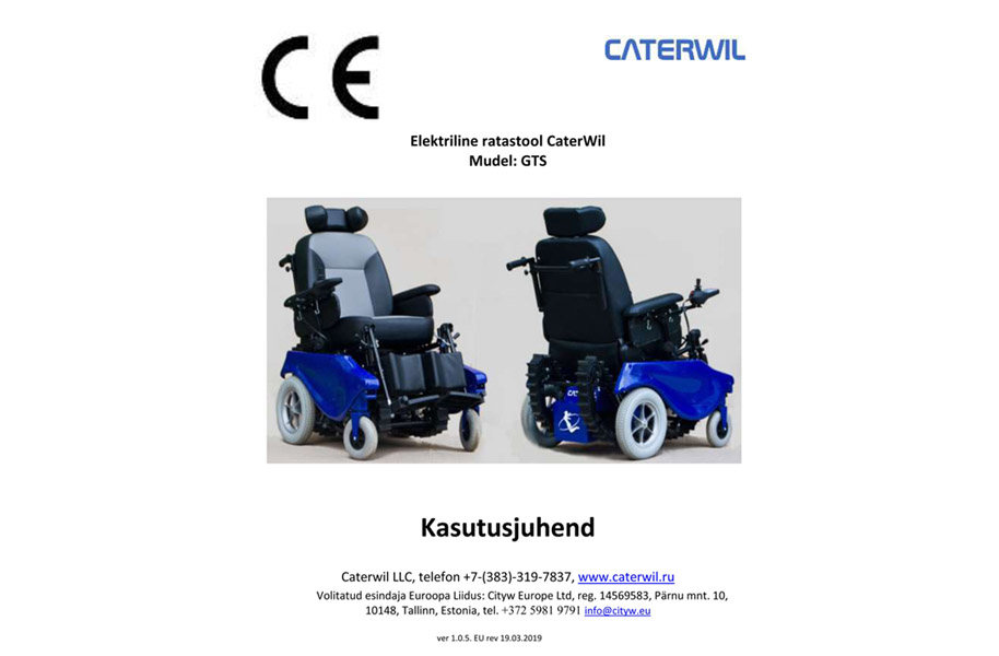 CE Mark wheelchair
