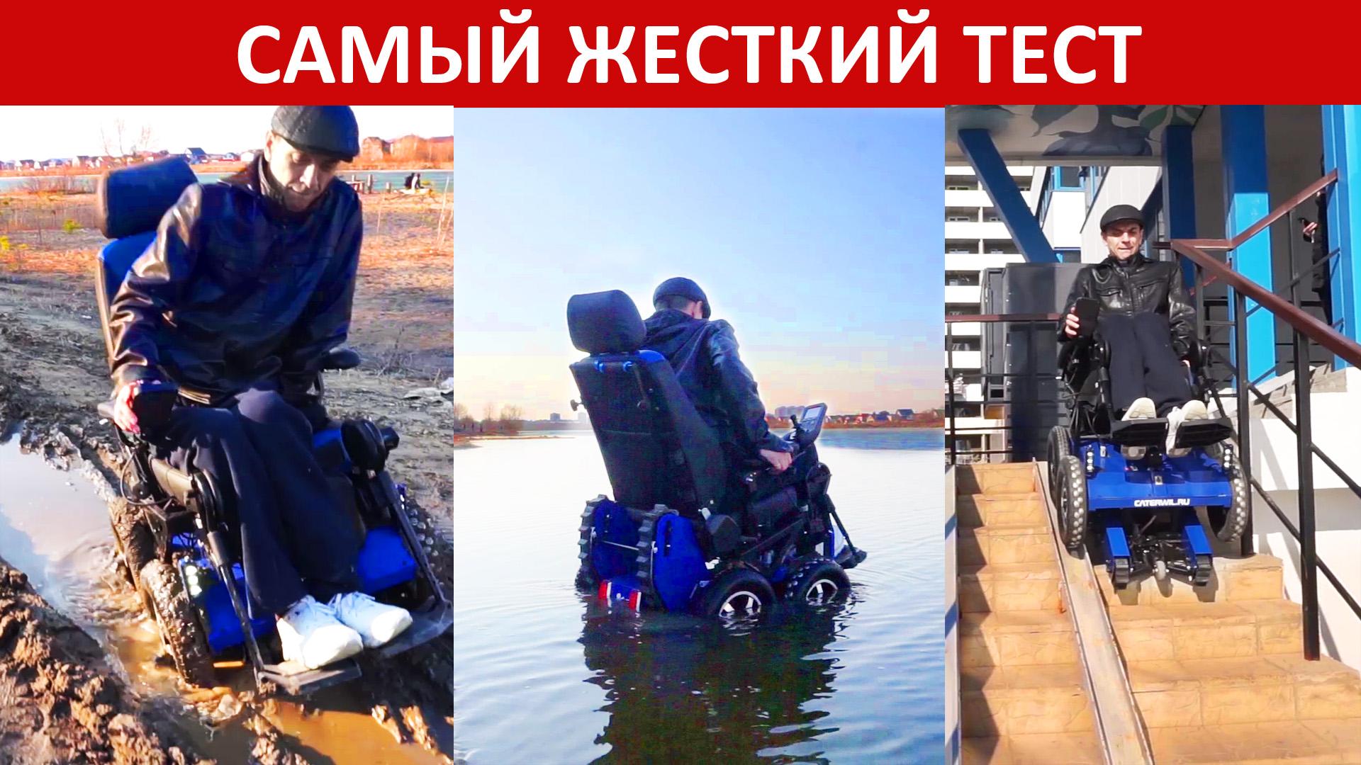 тест драйв коляски gts